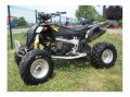 Quad can am ds450